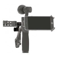 DJI Osmo Straight Extension Arm